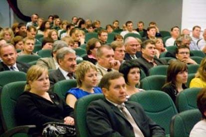 На ВМЗ прошла конференция молодых специалистов