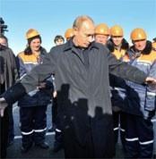 Путин открыл мост через Оку