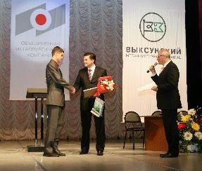 ВМЗ поощрил школьников и студентов стипендиями имени основателей завода