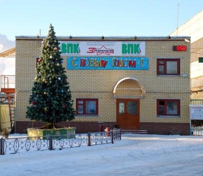 ОАО «Завод корпусов» подготовился к встрече Нового 2010 года