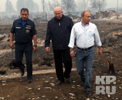 Путин побывал в пекле