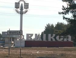 Выксунский район один из самых благополучных в области