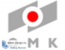 В ОМК был создан научно-технический совет