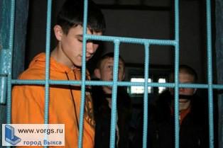 В Выксе обсудят проблемы профилактики подростковой преступности