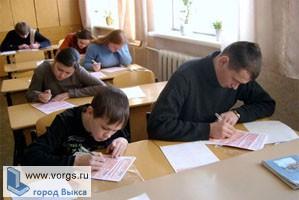 Впечатляющие результаты ЕГЭ продемонстрировали выпускники школ и лицеев Нижегородской области