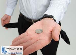 Наибольший показатель задолженности по заработной плате наблюдается на предприятиях Выксунского района