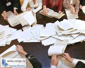 18 сентября в Выксе пройдут выборы