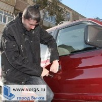 В Выксе задержаны подростки-угонщики