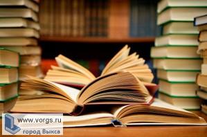 Верхняя Верея  принимает книги