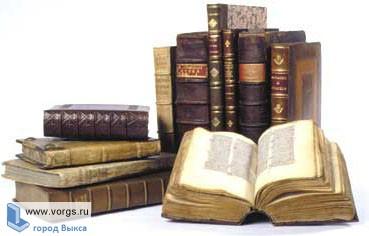 """Состоялся семинар """"Информационные ресурсы библиотек - молодежь"""""""