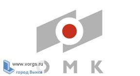ОМК заняла высокое место в рейтинге фундаментально-эффективных компаний