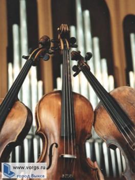 Выксу посетил Академический симфонический оркестр Нижегородской области