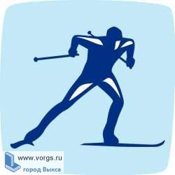 Итоги лыжных гонок в Арзамасе