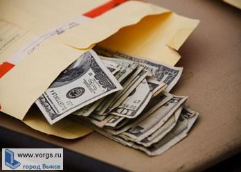 Выксунца признали виновным в попытке получить коммерческий подкуп
