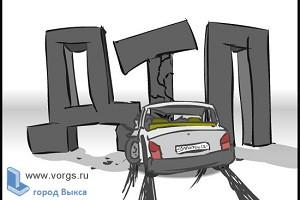 В результате ДТП по улице Красные зори  пострадало 4 человека