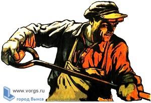 В Выксе определили лучших металлургов