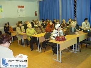 С родителями и педагогами в Выксе были проведены беседы о выборе модуля ОПК «Основ культур и светской этики»