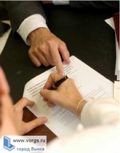 Теперь Металлинвестбанк предоставляет кредиты по упрощенной процедуре