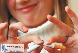 Выкса против вредных привычек