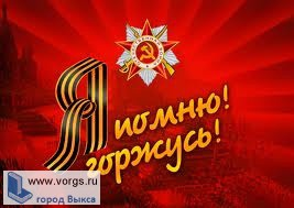 В Выксе проводится акция «Георгиевская ленточка»