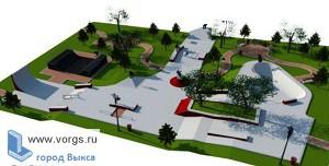 Городской парк дополнят площадками для экстремальных видов спорта