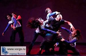 В Выксе Battery Dance Company проведет мастер-классы