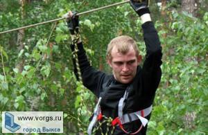 В Выксе провели туристический слет рабочей молодежи