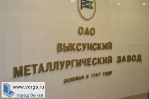 Исполнительный директор ВМЗ Сергей Филиппов встретился с трудовыми коллективами