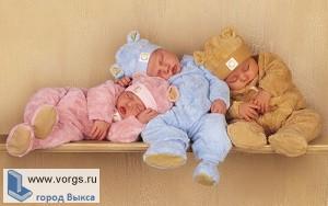 В Выксе благодаря ряду программ отмечено улучшение демографической обстановки