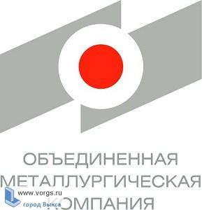 В Выксе принимаются заявки на участие в пятой научно-практической конференции молодых специалистов