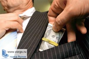 В законодательстве о противодействии коррупции выявлено 77 нарушений