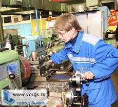 Объединенной металлургической компанией подведены итоги конкурса «Профессиональное призвание»