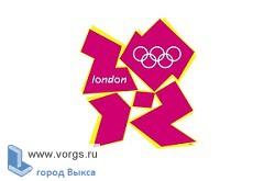 Итоги выступлений спортсменов из Выксы на Олимпийских играх
