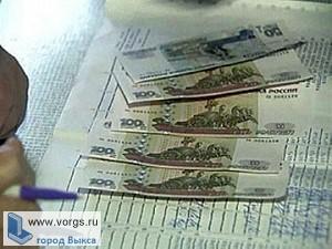 На ВМЗ с 1-го октября изменится оплата труда