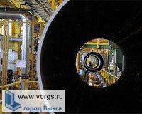 ВМЗ разрешено использовать на объектах ОАО «Газпром» трубы большого диаметра