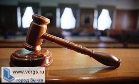 Городской суд устроил экскурсию для выксунских школьников