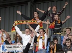 Тульский «Арсенал» победил «Металлург» со счетом 3:0