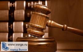Суд обязал ВМЗ оградить защитной зоной свой полигон промотходов
