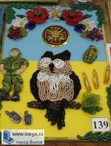 В Выксе провели конкурс творческих работ педагогов учреждений образования