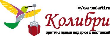 В интернете открылся магазин подарков «Колибри»