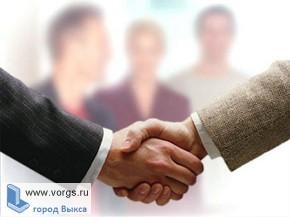 В Выксе пройдет первый Выксунский инвестиционный форум