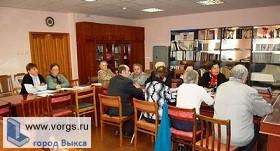 В Выксе было проведено заседание Президиума совета ветеранов