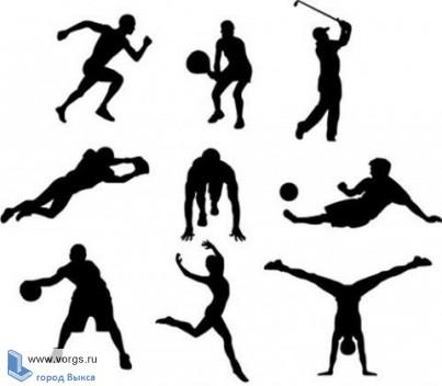 В Выксе состоялось несколько спортивных мероприятий