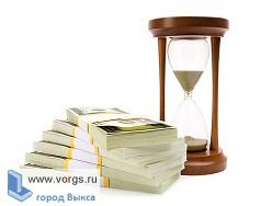 Суд оштрафовал городскую администрацию Выксы на 70000 рублей