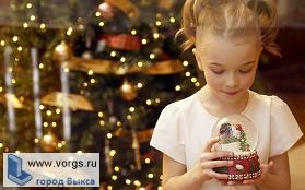 В Выксе прошла благотворительная акция «Подарим детям Рождество»