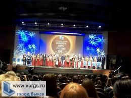 Ксении Абдулхаковой вручили награду Союза журналистов России