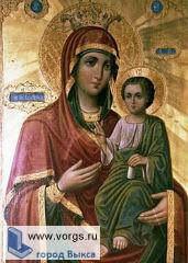 В Выксе отметили день памяти Иверской иконы Божией Матери