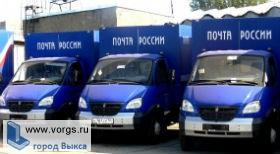 В Нижегородском почтовом автопарке появилось 7 новых машин