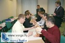 На ВМЗ стартовала программа тренингов по развитию производственной системы