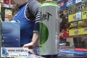 В Выксе за продажу алкоголя несовершеннолетнему продавца оштрафовали на 30 000 рублей